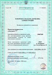 Установка кондиционеров с лицензией обозначение кнопок на пульте от кондиционера lg